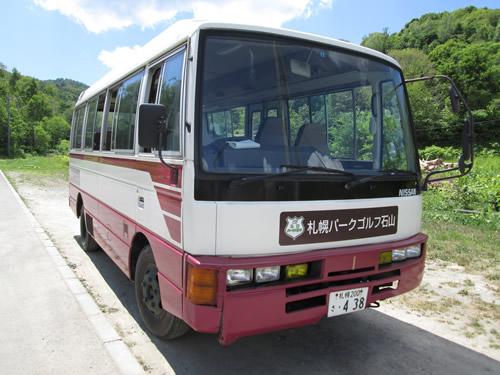 吉田観光農場25人乗りマイクロバス
