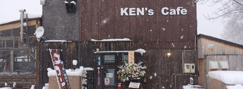Yoshida Tourism Farm KEN's Cafe