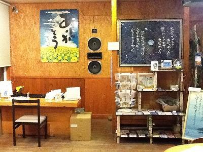 札幌の展示会