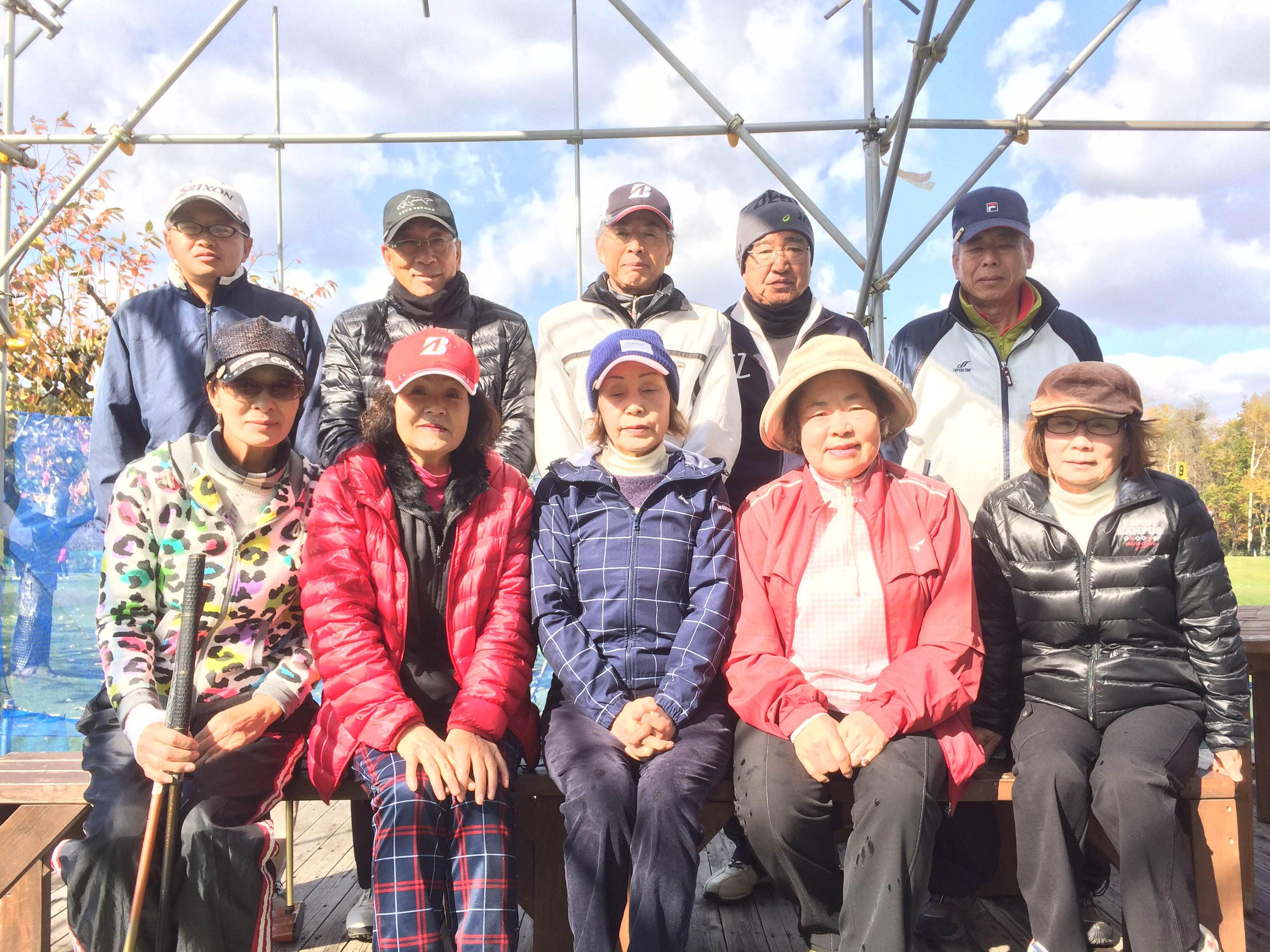パークゴルフ石山「オーナー杯2016年10月」大会結果